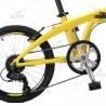 PC-2008S-2-yellow<br>8 Speeds